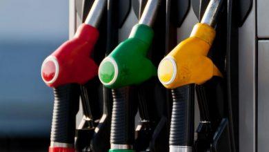 Foto de ANP fiscaliza mercado de combustíveis em Mato Grosso do Sul
