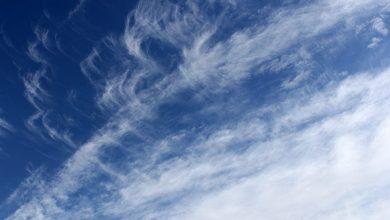 Foto de Previsão do Tempo: Temperaturas voltam a subir no final de semana em MS